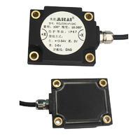 倾角传感器D型尺寸60*50*20.3mm