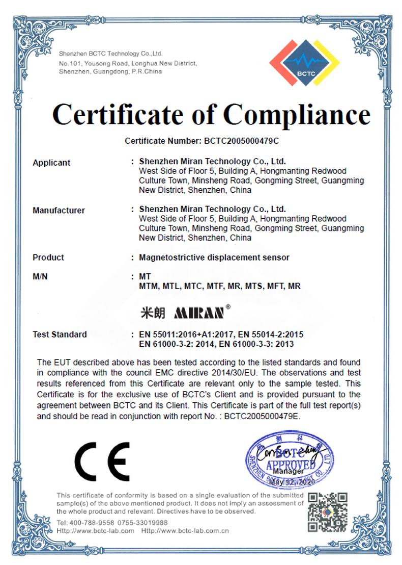 磁致伸缩位移/液位传感器CE证书