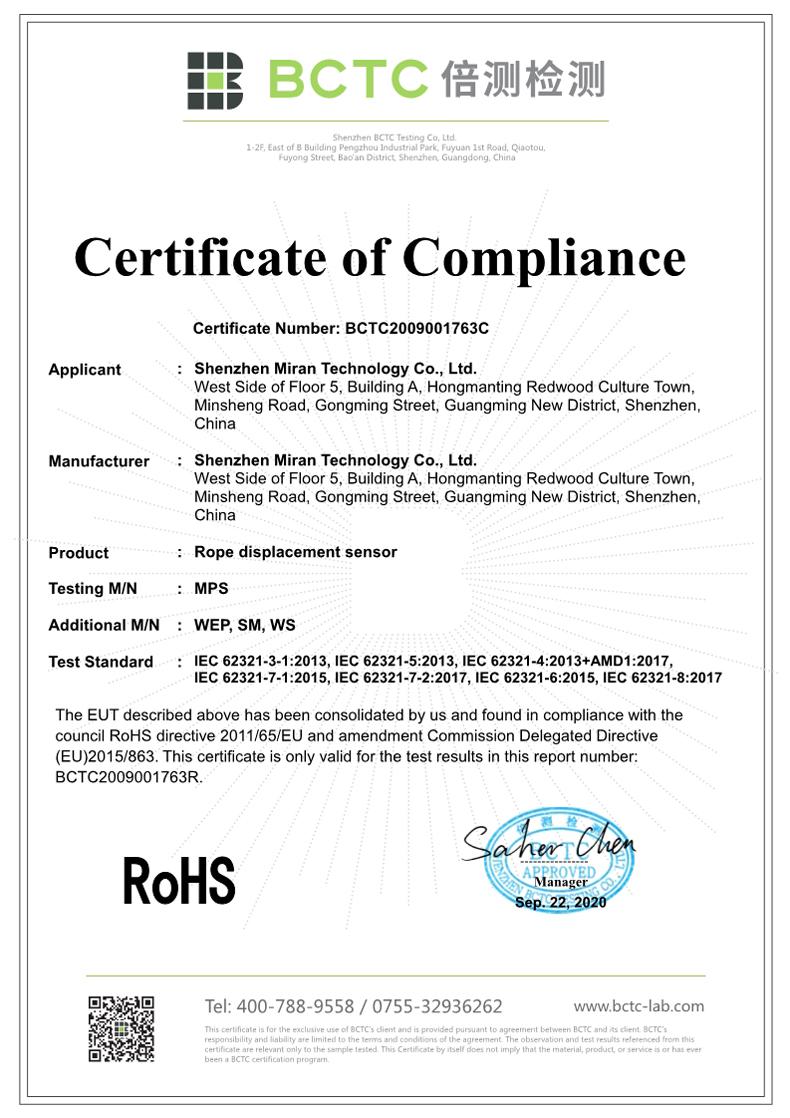 拉繩/線式位移傳感器RoHS證書