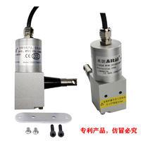 MPSFS-XXXS微型防水型拉绳位移传感器