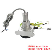 防水防爆型拉绳位移传感器