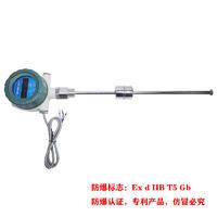 MBT防爆型磁致伸縮溫度液位傳感器
