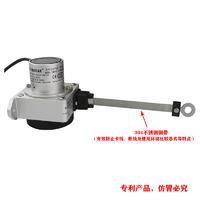 GWEPFS-S防水型拉绳(钢带式)位移传感器