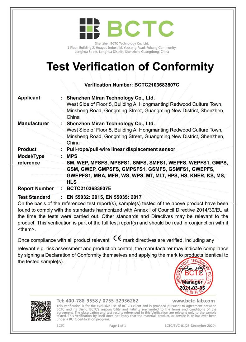 拉繩位移傳感器CE證書