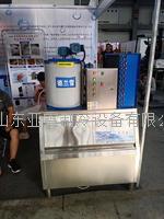 300公斤片冰机