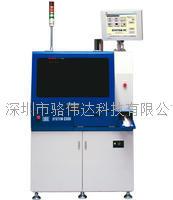 日本IEI岩下全自動塗布裝置 SYSTEM 3300
