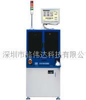 日本IEI岩下全自動塗布裝置 SYSTEM 3300C