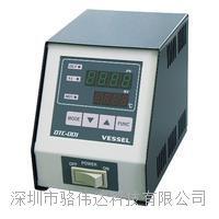 日本VESSEL威威  台式溫度控製器No.DTC-001