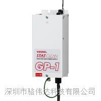 日本VESSEL威威 高壓電源 No.GP-1 4kV