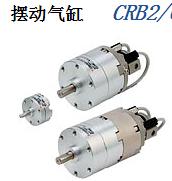 SMC  擺動氣缸/氣爪CRB2/CDRB2
