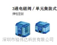 SMC-3・4・5通直動式電磁閥VV-061