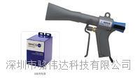 SIMCO防靜電風槍Cobra Gun