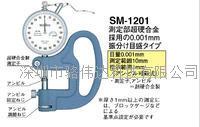 日本TECLOCK得樂厚薄規SM-1201