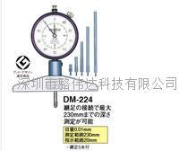 日本TECLOCK得樂數顯深度計DM-224