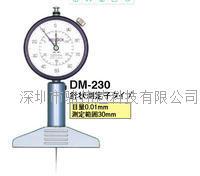 日本TECLOCK得樂數顯深度計DM-230