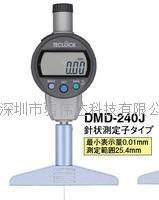 日本TECLOCK得樂數顯深度計DMD-240J