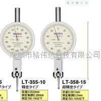 日本TECLOCK得樂杠杆表LT-355-10