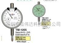 日本TECLOCK得樂百分表TM-1205