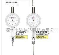 日本TECLOCK得樂杠杆百分表LT-316PS