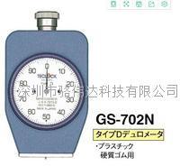 日本TECLOCK得樂橡膠硬度計GS-702N