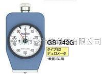 日本TECLOCK得樂橡膠硬度計GS-743G