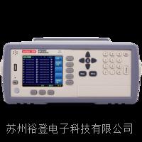 AT5220多路電池內阻測試儀