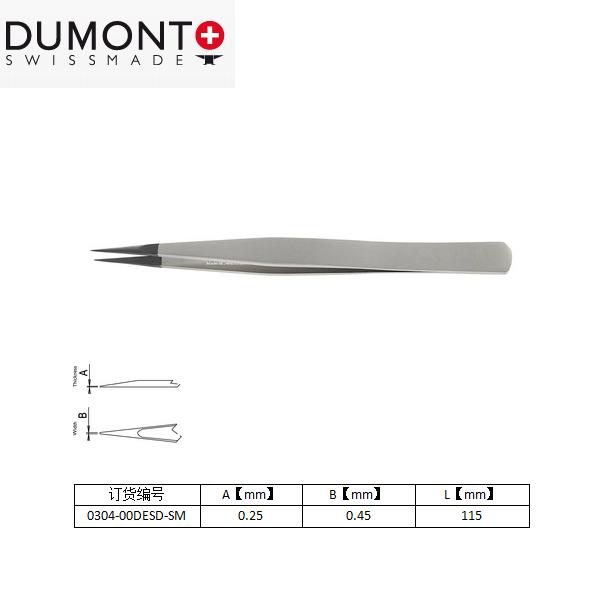 Dumont鑷子0304-00DESD-SM