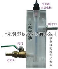 恒電壓電極