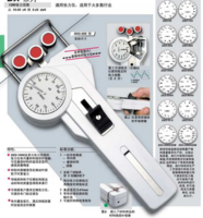 施密特DX2-2000机械式张力仪