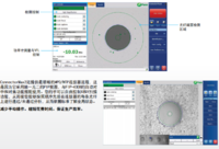 EXFO的ConnectorMax2阐发App