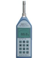 HS5671A型噪声频谱阐发仪