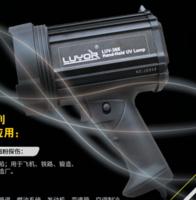 路阳LUV-365紫外线探伤黑光灯