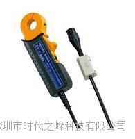 钳式传感器9660