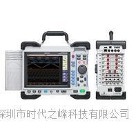 MR8847A存储记录仪