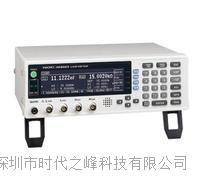 LCR测试仪IM3533