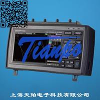 GL7000模塊化數據采集器