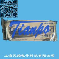 SONY索尼熱敏打印紙 UPP-110S