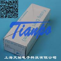 FUJI儀表記錄紙 記錄紙DL-5000B