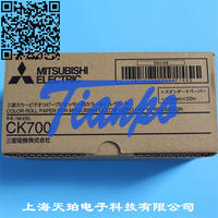 MITSUBISHI打印紙 CK700