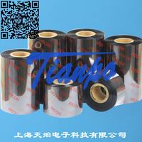 樹脂基碳帶 B110CR