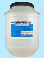 季铵盐1831十八烷基三甲基氯化铵