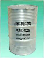 邻苯二甲酸二甲酯(聚氟乙烯涂料溶剂)