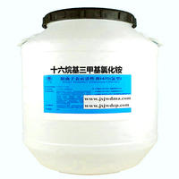 十六烷基三甲基氯(溴)化铵