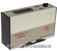 WGG60-Y4光澤度計/光澤度儀 WGG60-Y4光澤度計/光澤度儀
