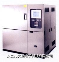 冷熱沖擊箱,冷熱沖擊試驗箱 冷熱沖擊箱