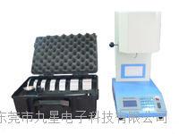 東莞九星生產熔融指數儀 XNR-400AM