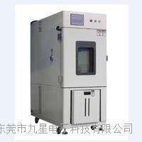 JXPRH-80L恒溫恒溫試驗箱