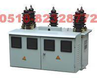 JLSZW10-6 JLSZW10-10三相三線雙向計量干式計量箱 JLSZW10-6 JLSZW10-10