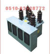 JLS-6  JLS-10三相三線雙向計量油浸計量箱 JLS-6  JLS-10