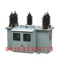 JLSZW10-6    JLSZW10-10三相三線干式計量箱 JLSZW10-6    JLSZW10-10